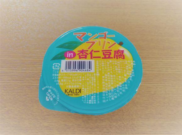 f:id:kaede_no_blog:20190226162259j:plain