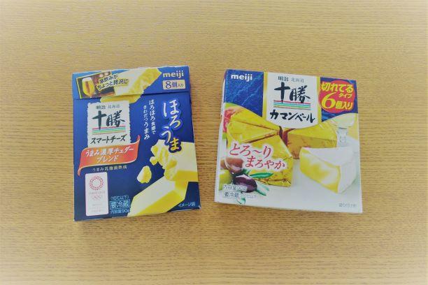 f:id:kaede_no_blog:20190312151720j:plain