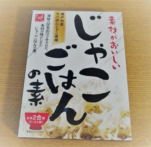 f:id:kaede_no_blog:20190726084553j:plain