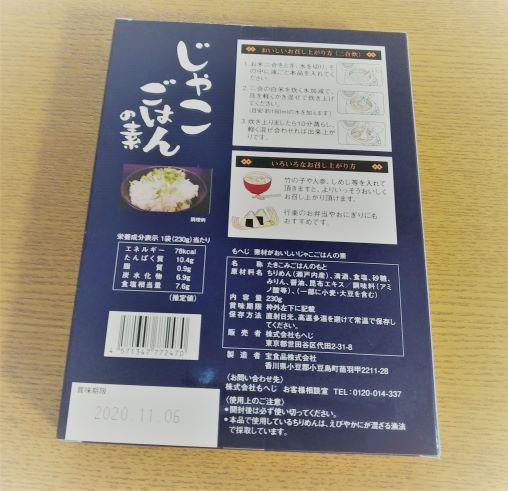 f:id:kaede_no_blog:20190726084613j:plain