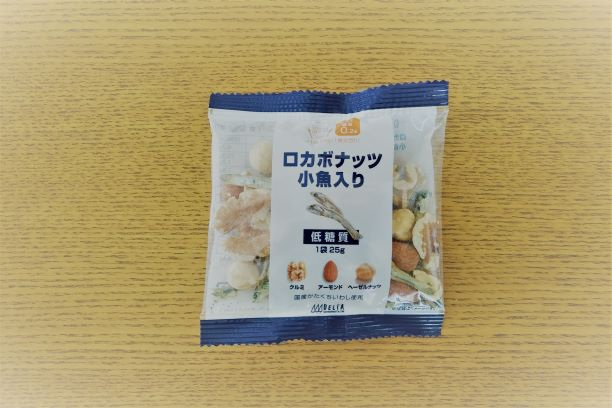 f:id:kaede_no_blog:20190807130624j:plain