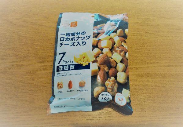 f:id:kaede_no_blog:20190826161101j:plain