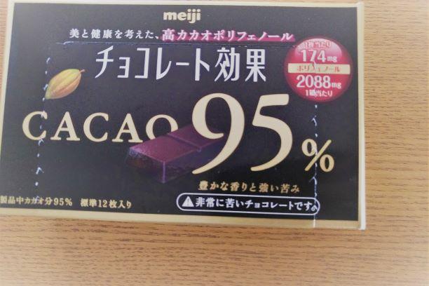 f:id:kaede_no_blog:20190829140021j:plain