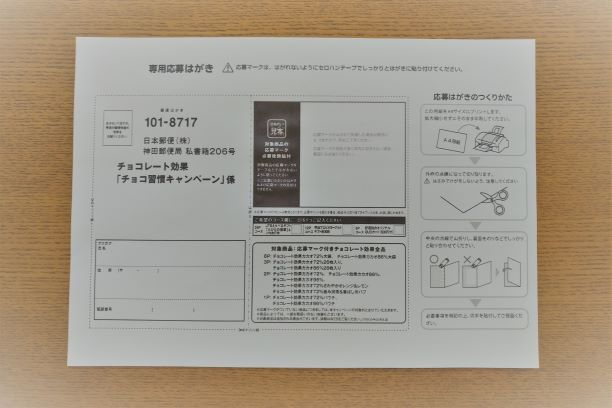 f:id:kaede_no_blog:20190906093549j:plain