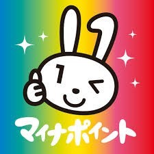 f:id:kaede_no_blog:20200817202711j:plain