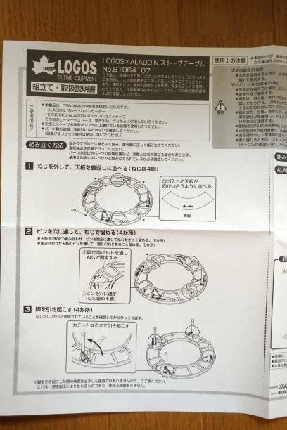 f:id:kaede_no_blog:20200929105616j:plain