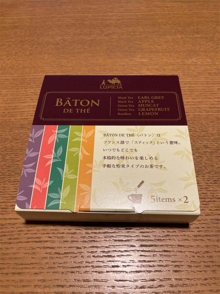 f:id:kaede_no_blog:20201005165648j:image