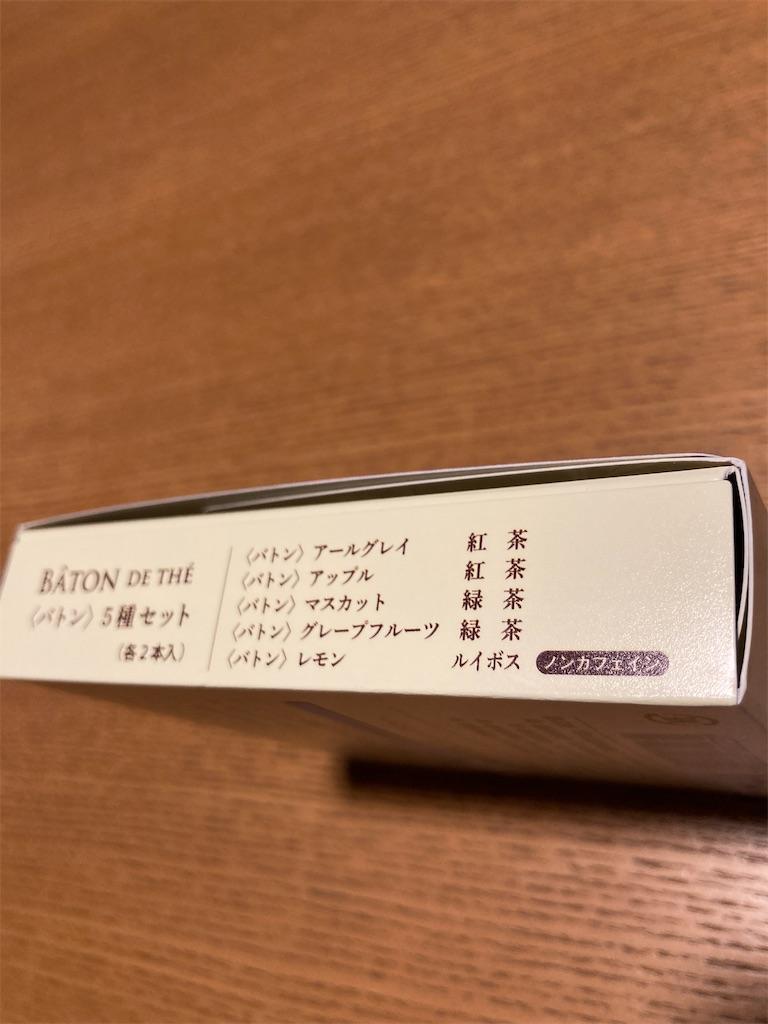 f:id:kaede_no_blog:20201005170128j:image