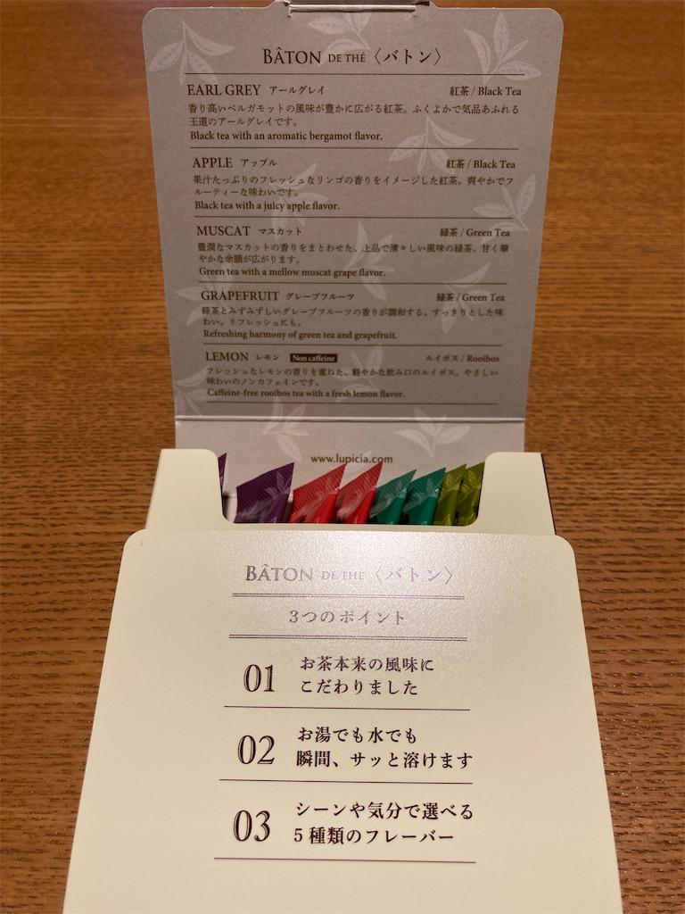 f:id:kaede_no_blog:20201005170239j:image