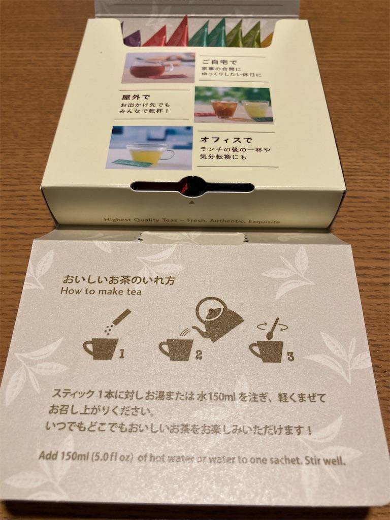 f:id:kaede_no_blog:20201005170336j:image