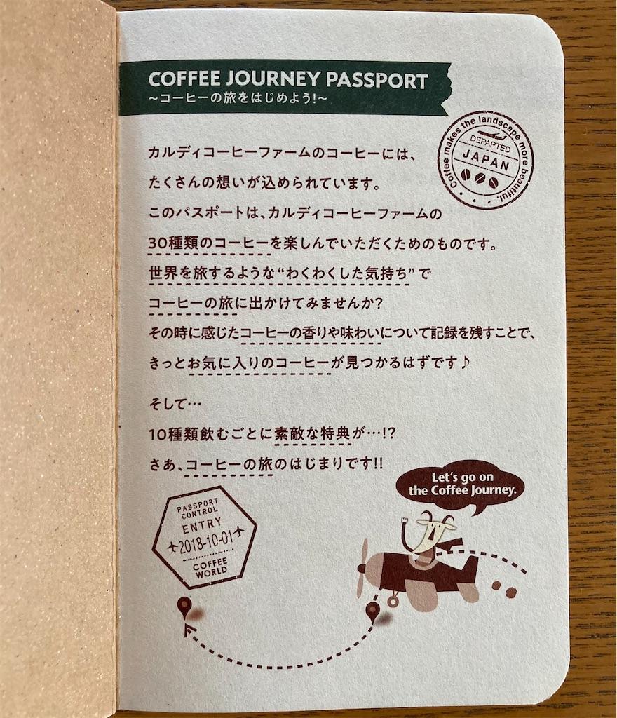 f:id:kaede_no_blog:20201214141610j:image