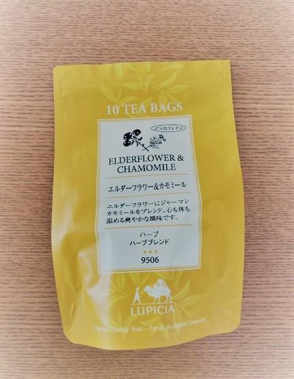 f:id:kaede_no_blog:20210413121432j:plain