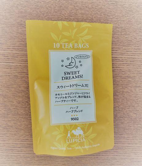 f:id:kaede_no_blog:20210413121543j:plain