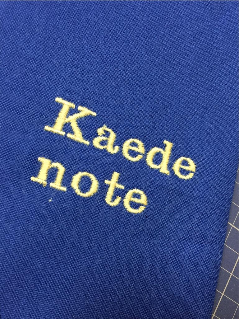 f:id:kaede_note:20170319211750j:image