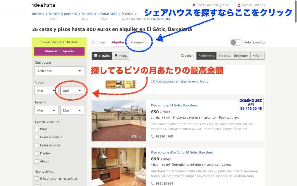 f:id:kaedetaniyoshi:20180126232321p:plain