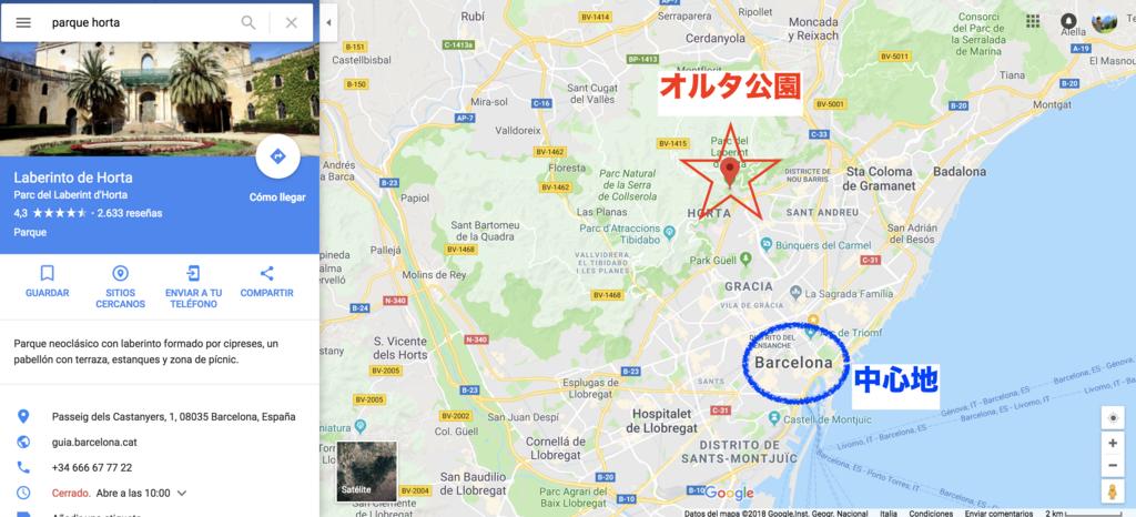 f:id:kaedetaniyoshi:20180202174717p:plain