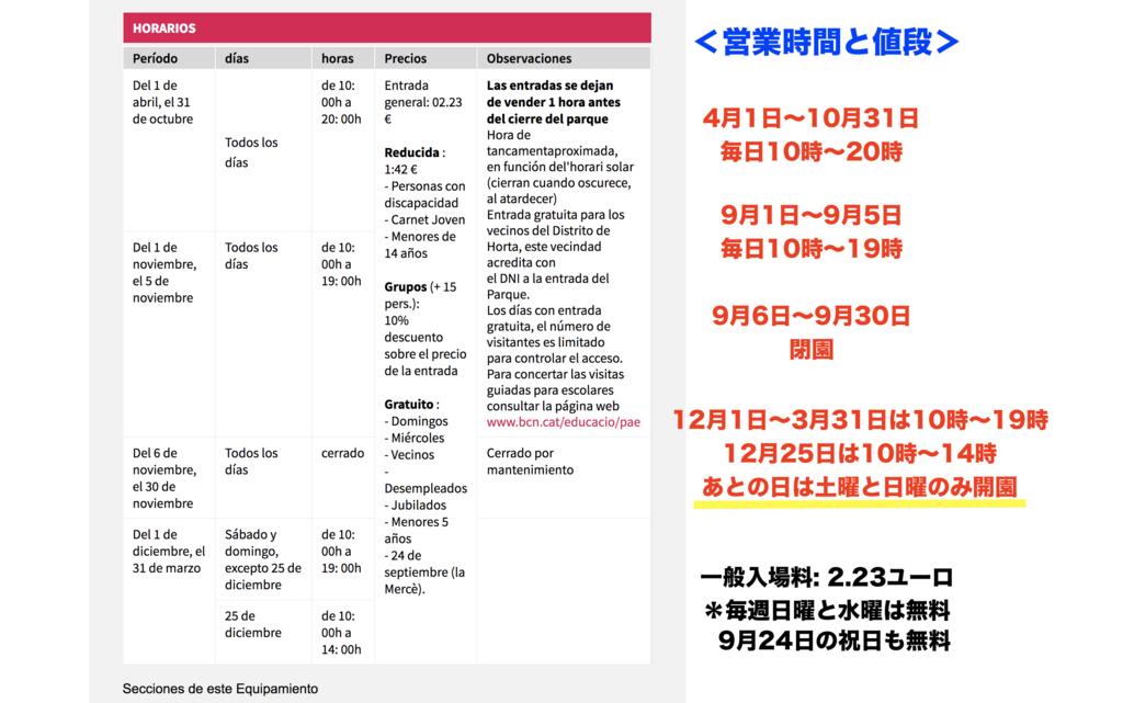 f:id:kaedetaniyoshi:20180202182357p:plain