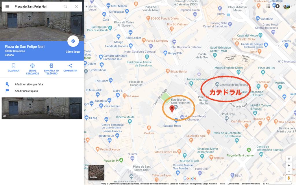 f:id:kaedetaniyoshi:20180402175234p:plain