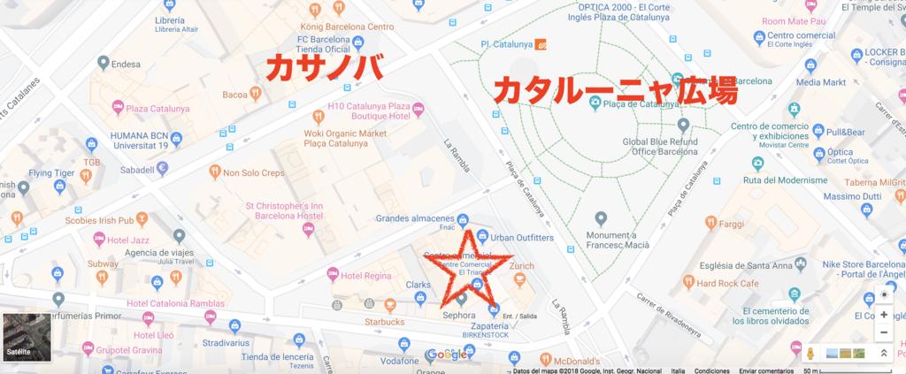 f:id:kaedetaniyoshi:20180806235205p:plain