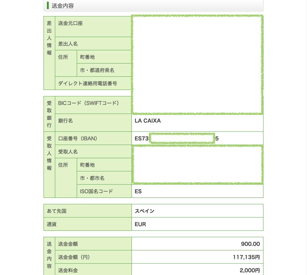 f:id:kaedetaniyoshi:20180807230155p:plain