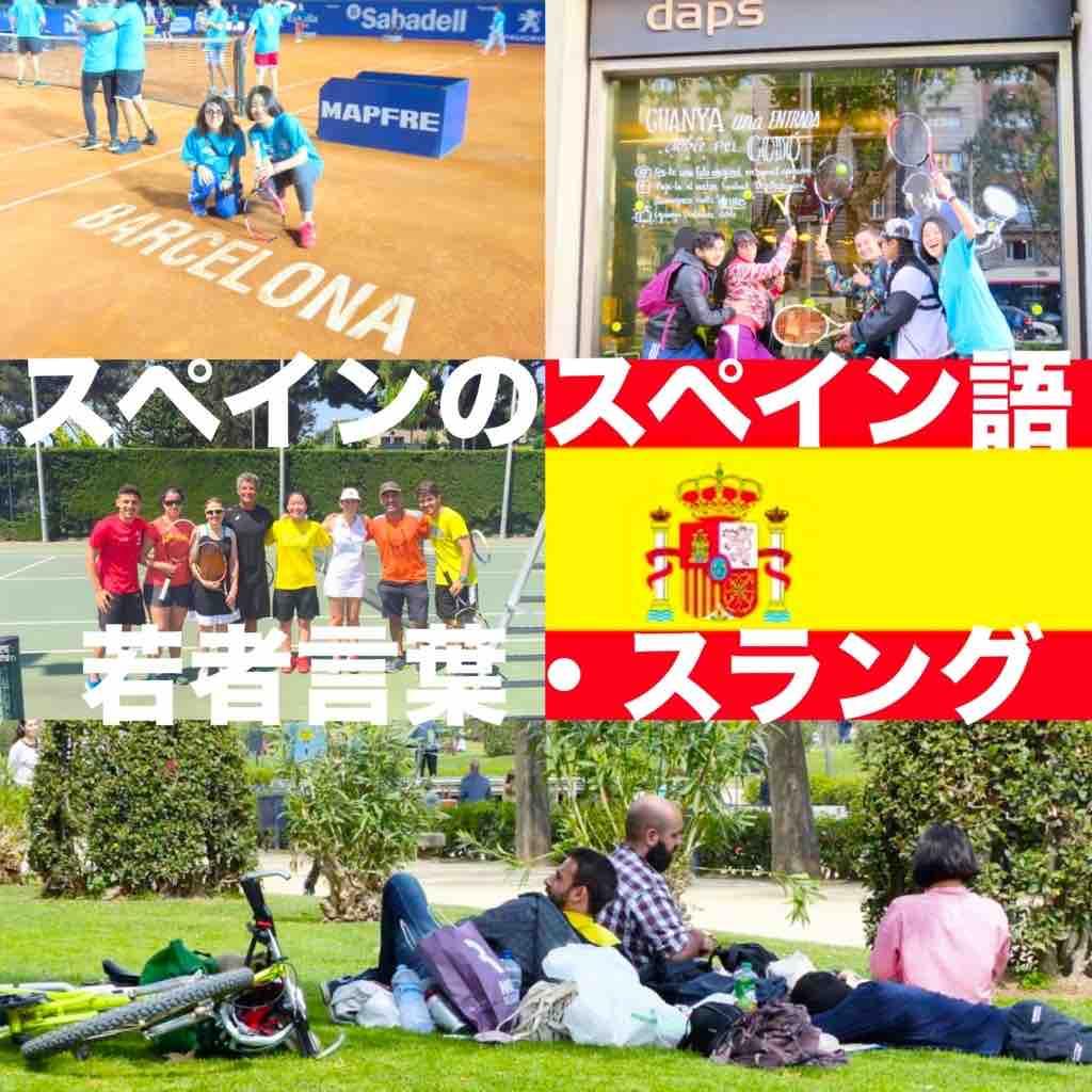 f:id:kaedetaniyoshi:20180809193850j:plain