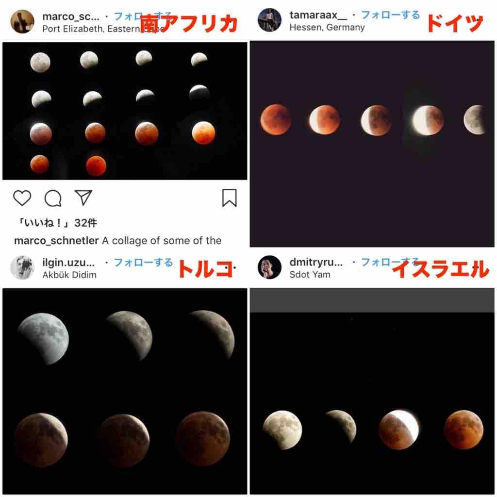 f:id:kaedetaniyoshi:20180809204834j:plain
