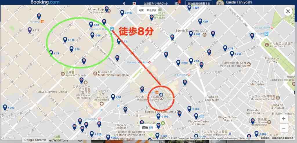 f:id:kaedetaniyoshi:20180809210237j:plain