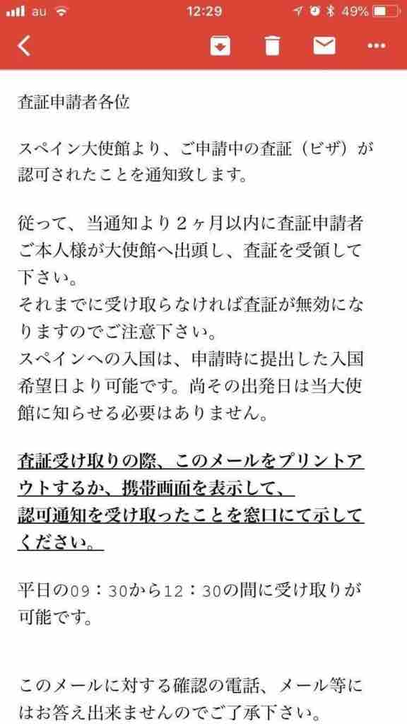 f:id:kaedetaniyoshi:20180809210419j:plain