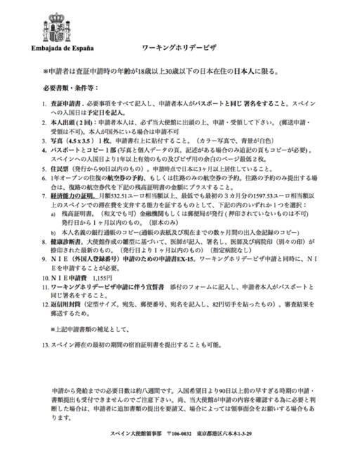 f:id:kaedetaniyoshi:20180810181125j:plain