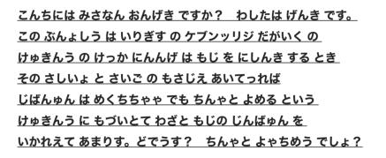 f:id:kaedetaniyoshi:20181019023951p:plain