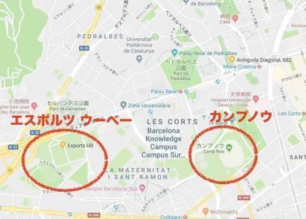 f:id:kaedetaniyoshi:20181030202003j:plain