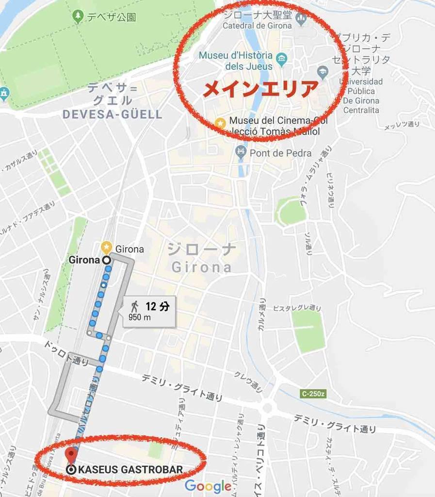 f:id:kaedetaniyoshi:20181101065007j:plain