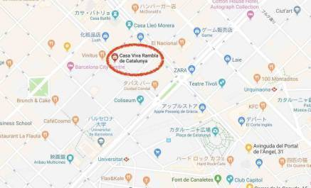 f:id:kaedetaniyoshi:20181109000057j:plain