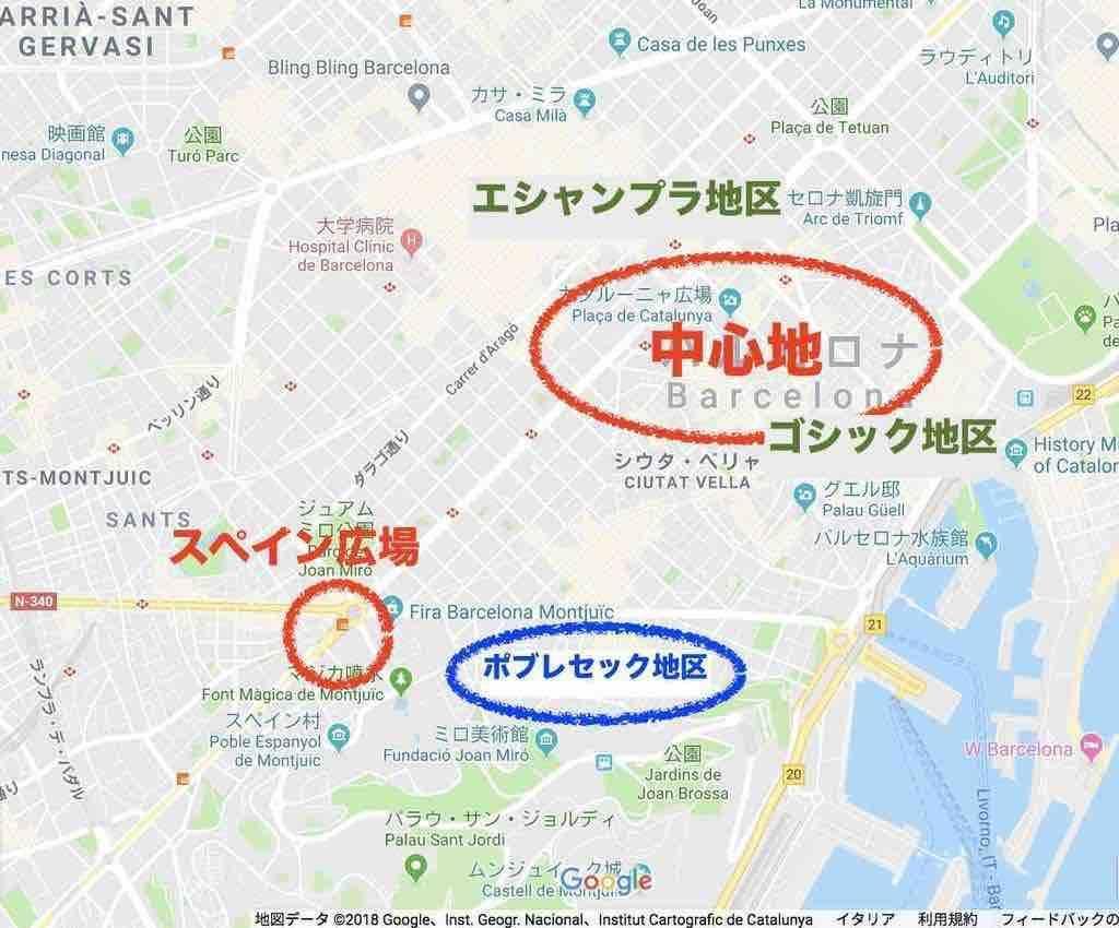 f:id:kaedetaniyoshi:20181114094351j:plain