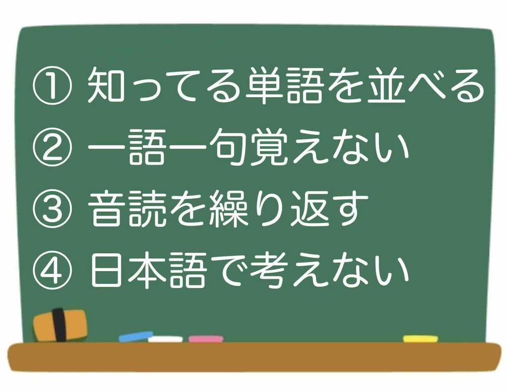 f:id:kaedetaniyoshi:20181116180006j:plain