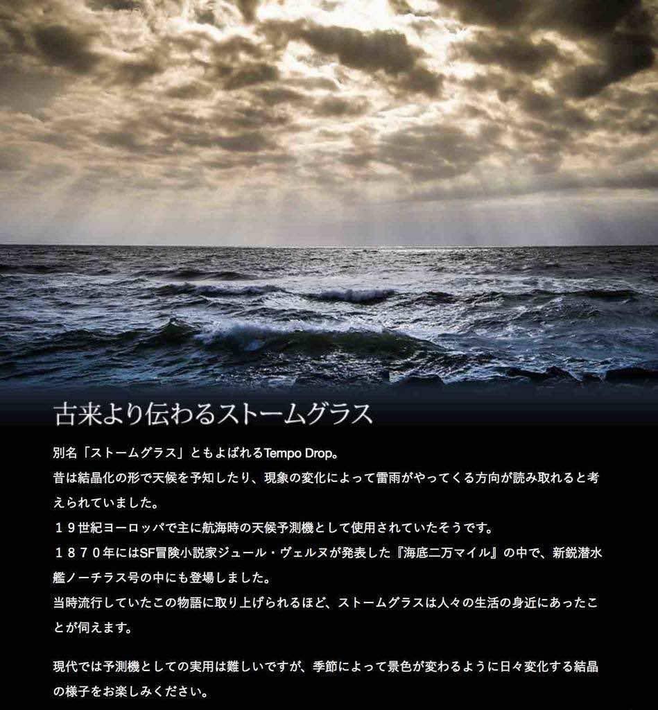 f:id:kaedetaniyoshi:20181206200739j:plain