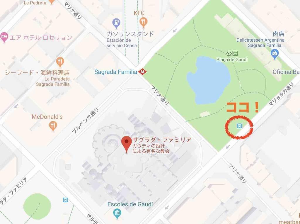 f:id:kaedetaniyoshi:20190106222723j:plain