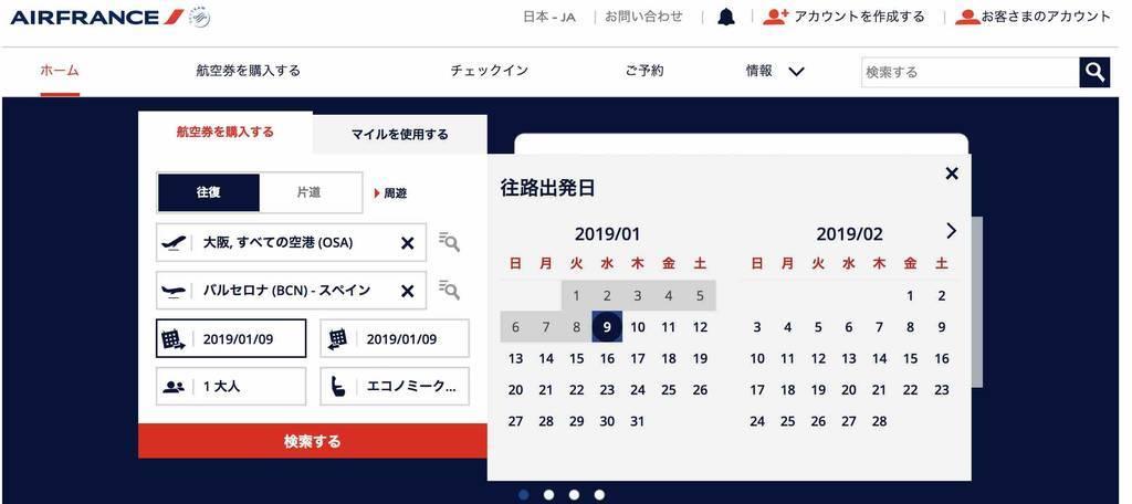 f:id:kaedetaniyoshi:20190109193137j:plain