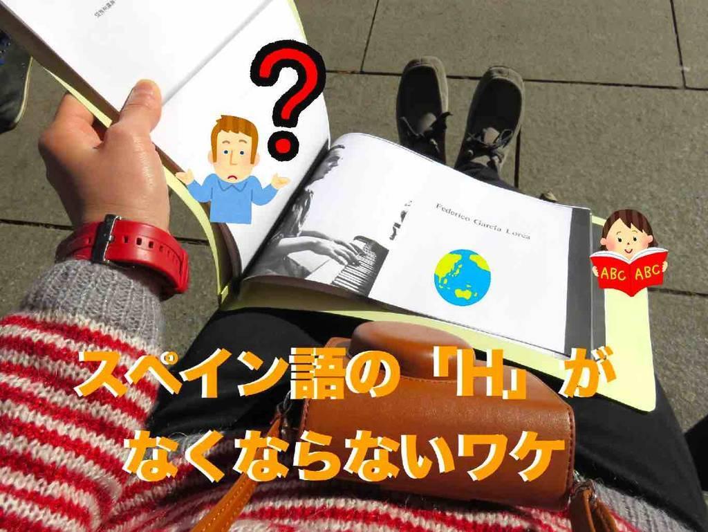 f:id:kaedetaniyoshi:20190109212528j:plain