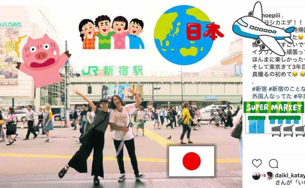 f:id:kaedetaniyoshi:20190110191209j:plain
