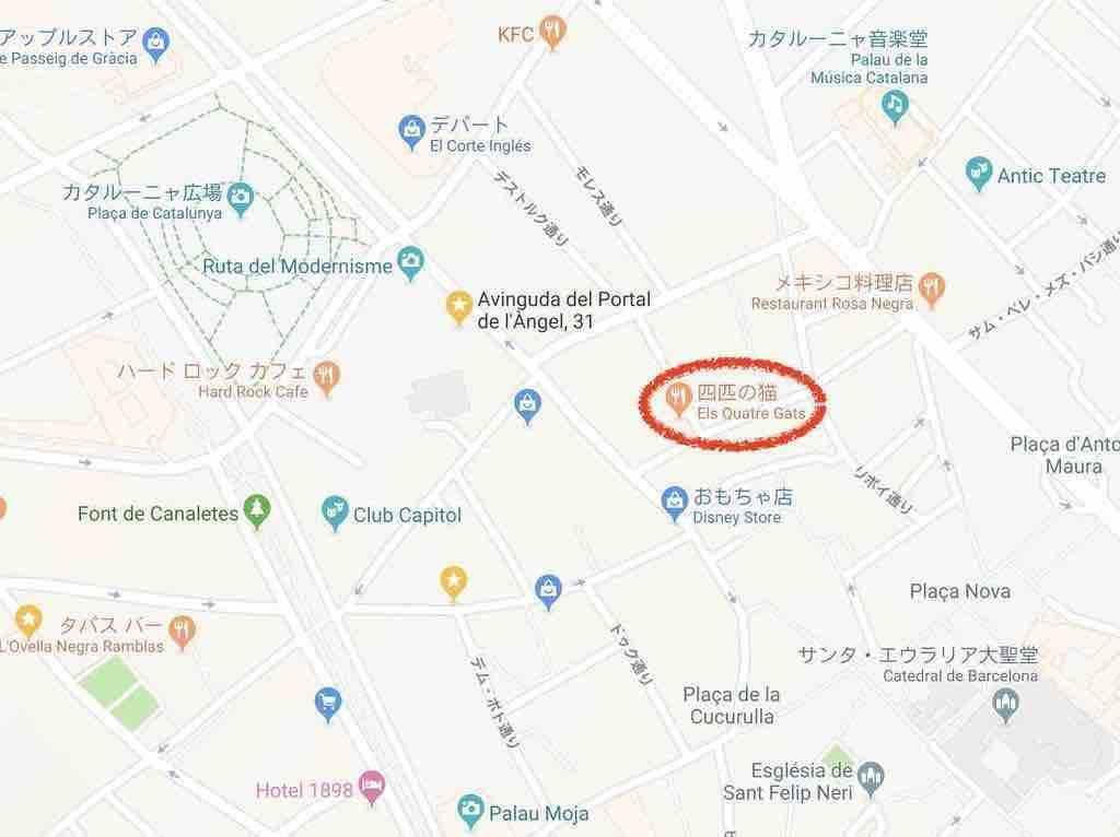 f:id:kaedetaniyoshi:20190123192200j:plain