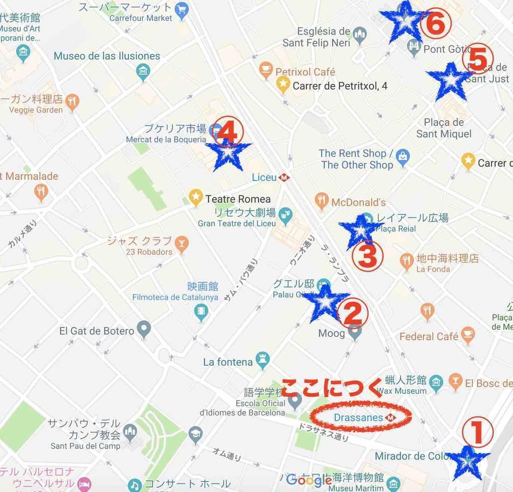 f:id:kaedetaniyoshi:20190204193549j:plain
