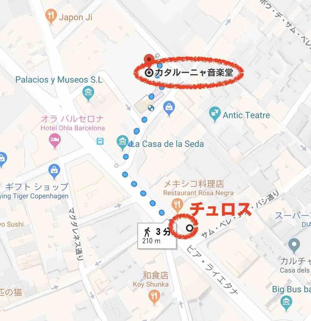 f:id:kaedetaniyoshi:20190204203626j:plain