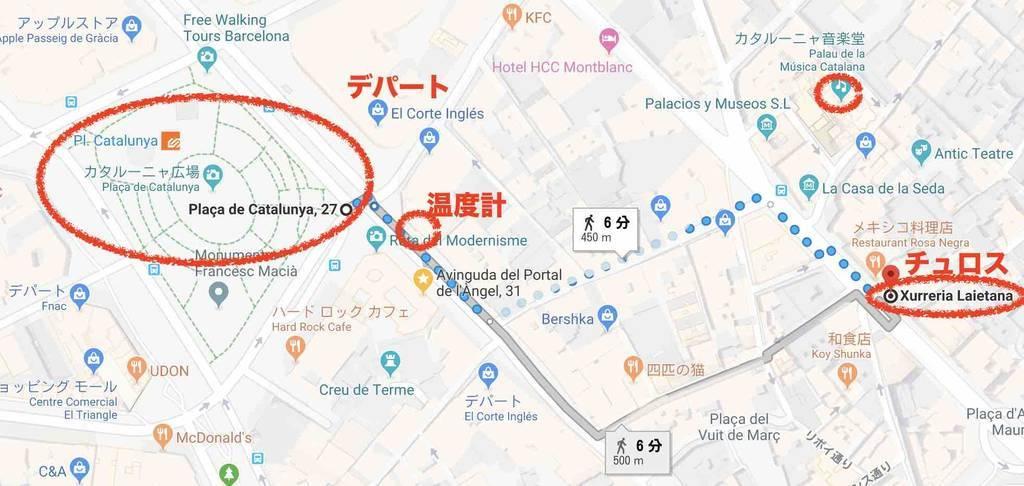 f:id:kaedetaniyoshi:20190204204200j:plain