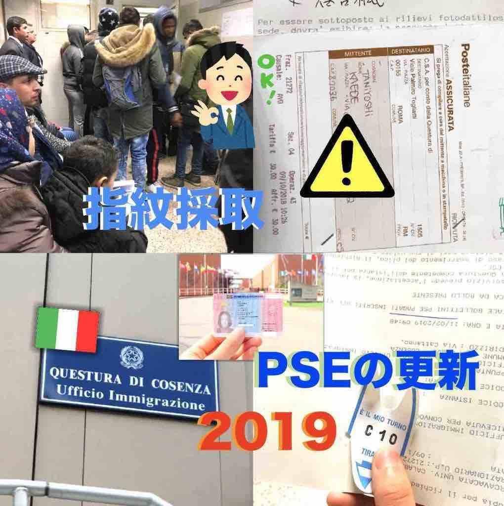 f:id:kaedetaniyoshi:20190211222248j:plain