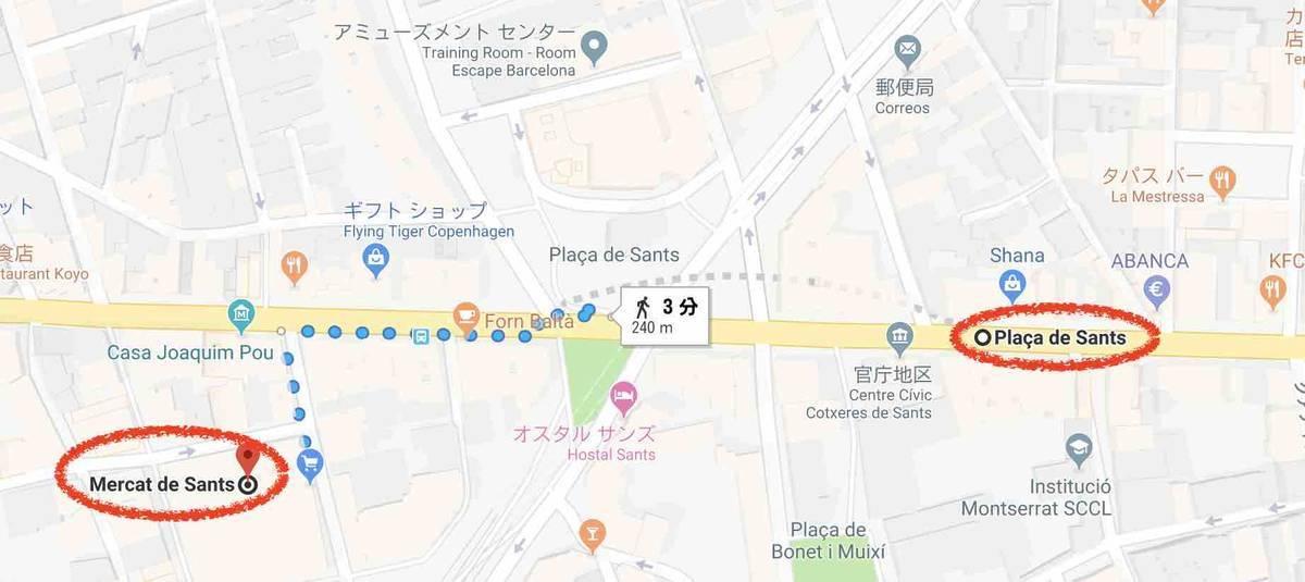 f:id:kaedetaniyoshi:20190314003058j:plain