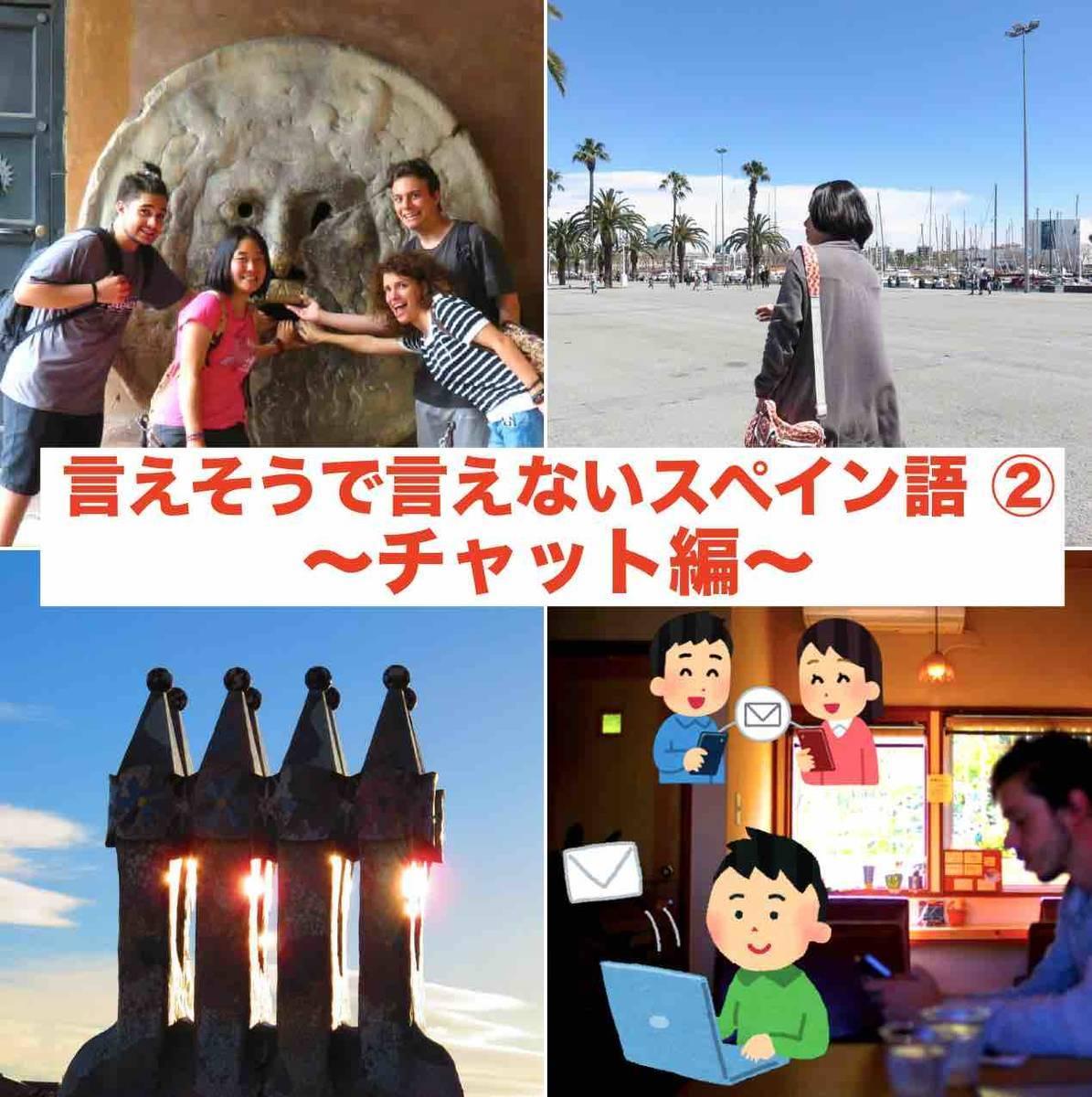 f:id:kaedetaniyoshi:20190324234618j:plain