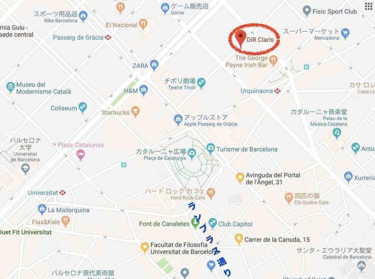 f:id:kaedetaniyoshi:20190326213457j:plain