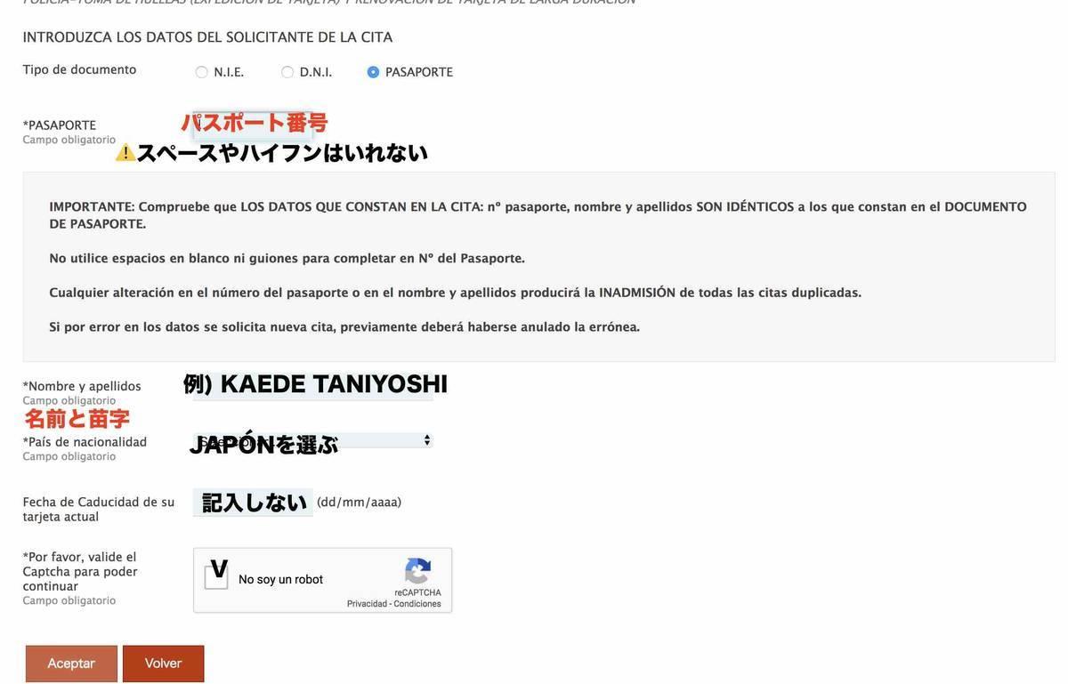 f:id:kaedetaniyoshi:20190327003452j:plain