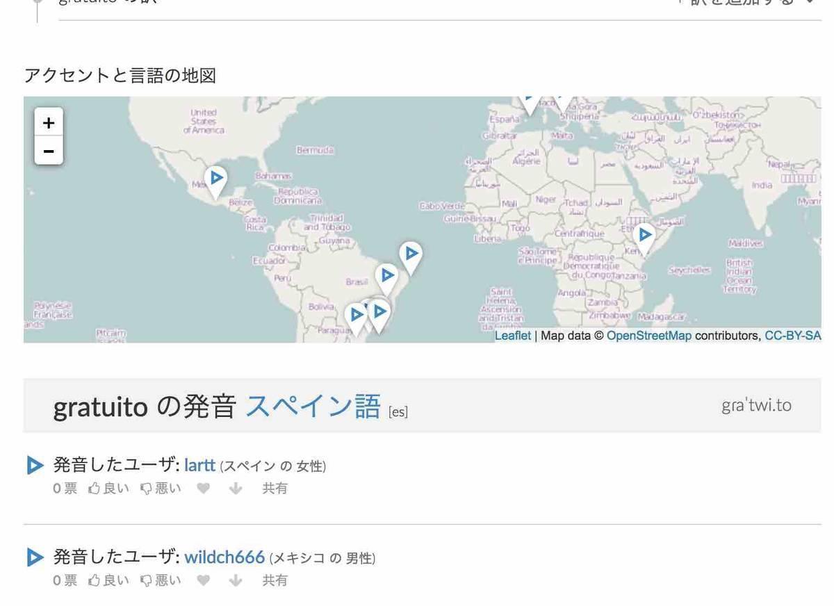 f:id:kaedetaniyoshi:20190413005659j:plain